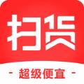 优惠扫货app官方软件下载 v1.0.3
