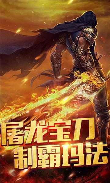 霸者神殿手游官方最新版图片1