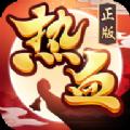 热血神剑之热血武林手游官方最新版 v1.1.2
