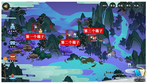 剑网3指尖江湖绝情谷宝箱大全 绝情谷宝箱位置汇总[多图]