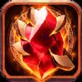 暗黑地下城无尽之剑2官方版游戏 v1.2.4.3