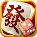 东胜棋牌游戏ios苹果版 v1.0