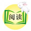 米兔阅读app苹果版iOS软件 v1.0