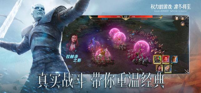 英雄无敌权力的游戏官方图2