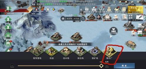 权力的游戏凛冬将至主堡30级怎么升 30级主堡升级攻略[多图]