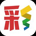 六开�彩今晚开奖结果2019最新版app分享 v1.0
