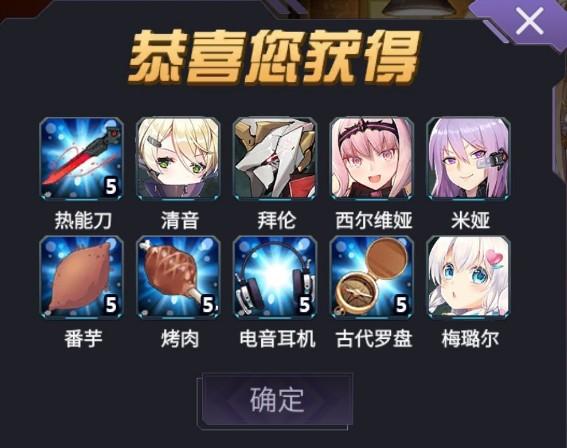明天机动战队零氪攻略 平民玩家零氪攻略[多图]