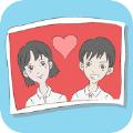 情侣的秘密游戏官方最新版下载 v1.0.1