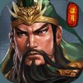 火锅三国手游官方最新版 V1.0.0