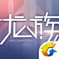 龙族幻想游戏唯一官方网站正版下载 v1.3.148