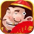 齐聚棋牌游戏最新app手机版 v1.0