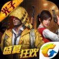 和平精英黑豹吃鸡助手app官方最新版 v1.1.16