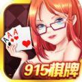 乐胡棋牌游戏最新手机app下载 v1.0