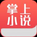 免广告小说阅读器app最新版免费下载 v6.1.2