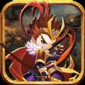 长安十二英雄官方游戏正版下载 v1.0.0