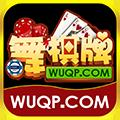 舞棋牌游戏APP官方安卓版 v1.0