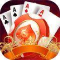北仑世茂棋牌游戏最新手机版下载 v1.0