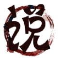 芍药小说app官方软件下载 v1.0