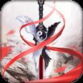 剑指苍穹官方网站最新版 v4.2.0