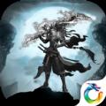 盛世屠龙官方游戏手机版 v1.0.0