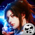 新降魔神话手游安卓版下载 v1.0.4