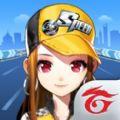 加雷纳速度漂移者手游官网中文版 v1.10.4