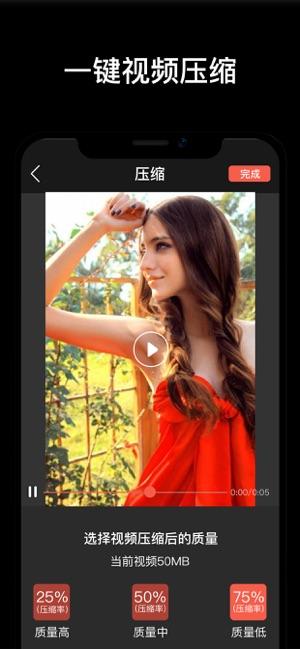 草莓短视频苹果版iOS软件下载图1: