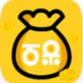 百果钱包贷款app官方版入口 v1.0
