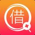 海福借贷款app官方版登录平台 v1.0