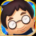 草根成长记游戏安卓最新下载 v1.0
