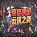 tft-overlay助手app官网中文版 v1.0