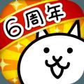 猫咪大战争2019无限罐头内购破解版 v8.6.0