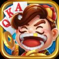 QKA斗地主2019官方最新版游戏 v1.0