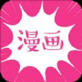可游漫画免费阅读app官方破解版 v1.0