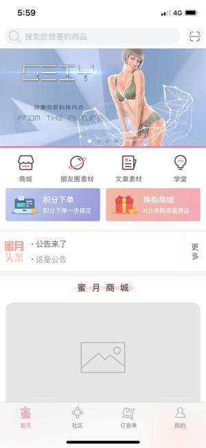 浪漫电波app官网下载图2:
