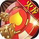 火龙棋牌游戏最新app手机版 v1.0