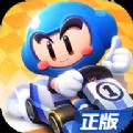 跑跑卡丁车官方竞速版游戏官方版下载 v1.0.5