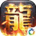 热血1.76复古传奇官方游戏客户端下载 v1.0