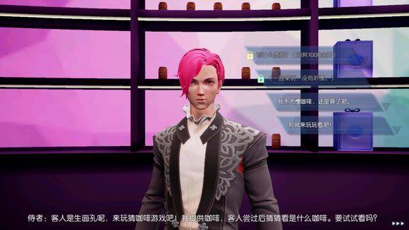 龙族幻想高天原酒吧在哪 高天原酒吧位置介绍[多图]