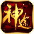 龙族神途AK安卓版官方游戏下载 v3.20190704