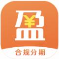有盈好贷app官方版入口 v1.0