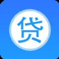 蓝色分期贷款app手机版下载 v1.0.2