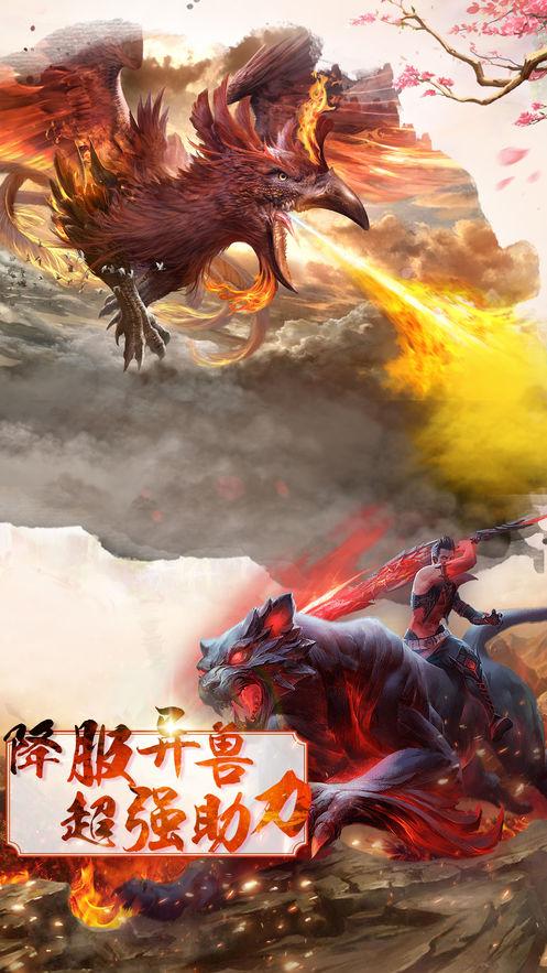 新梦幻古龙手游官方最新版下载 v1.0.