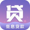 百乐贷app官方手机版 v1.0
