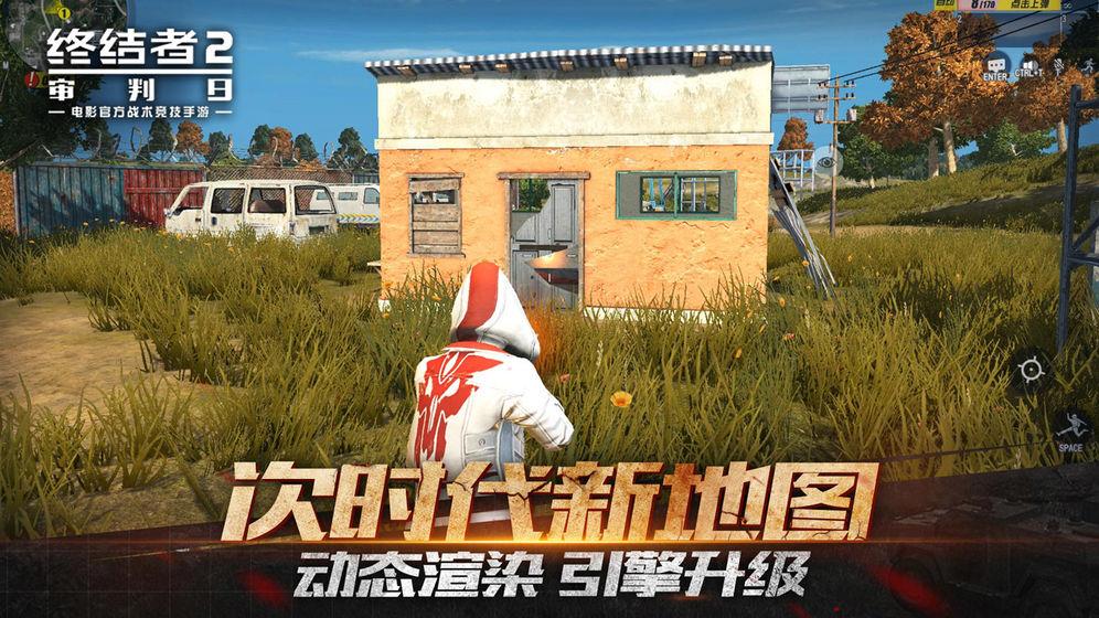 终结战场游戏ios苹果版图2: