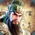 三国列传手游官网IOS版 v1.0.1