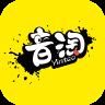 音淘ios苹果版软件下载app v1.11.5000.407000