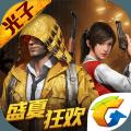 pubg�鹂�查�app官�W