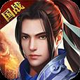 君临城下官方游戏下载 v1.046
