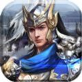 逐鹿天下群雄争霸手游最新安卓版下载 v1.0
